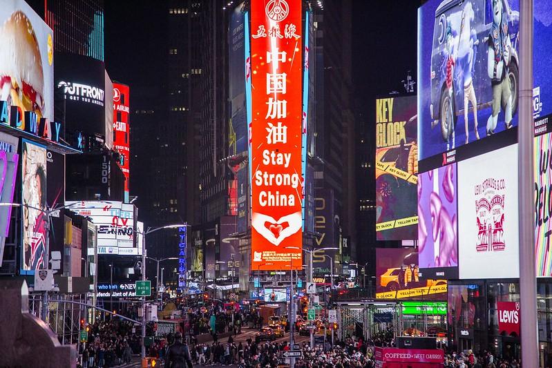 Times Square, New York City, NY, USA Tuyen Chau