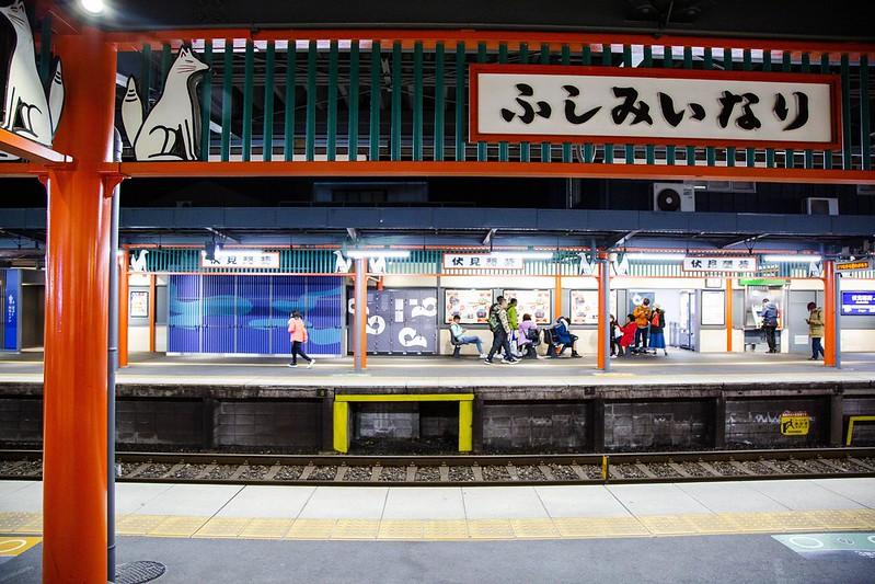 Kyoto Station, Kyoto, Japan Tuyen Chau