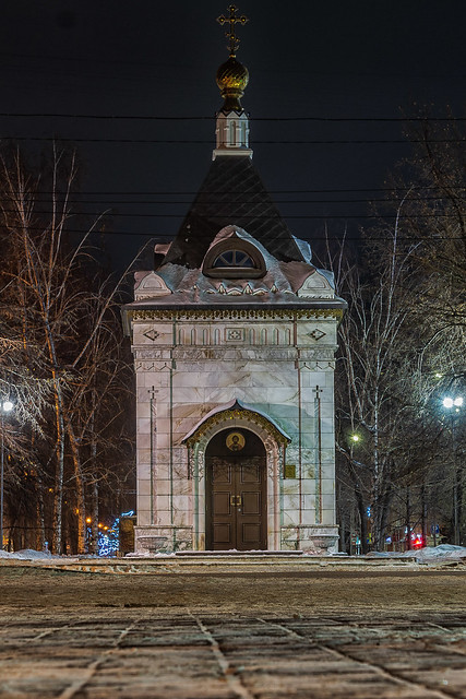 Barnaul (32from40)