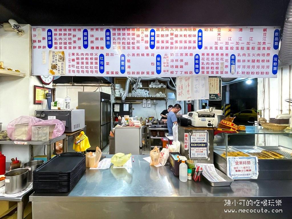 台北宵夜,台北早餐,士林宵夜,士林早餐,士林美食,永和豆江,永和豆江菜單 @陳小可的吃喝玩樂