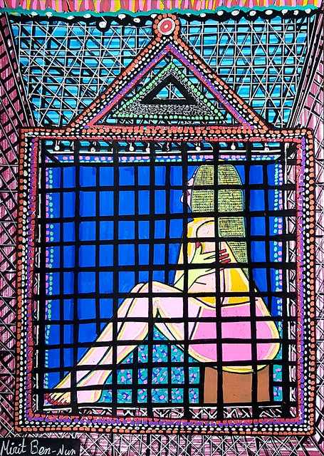 אישה בכלוב ציורים ישראלים מודרניים מירית בן נון ציירת עכשווית