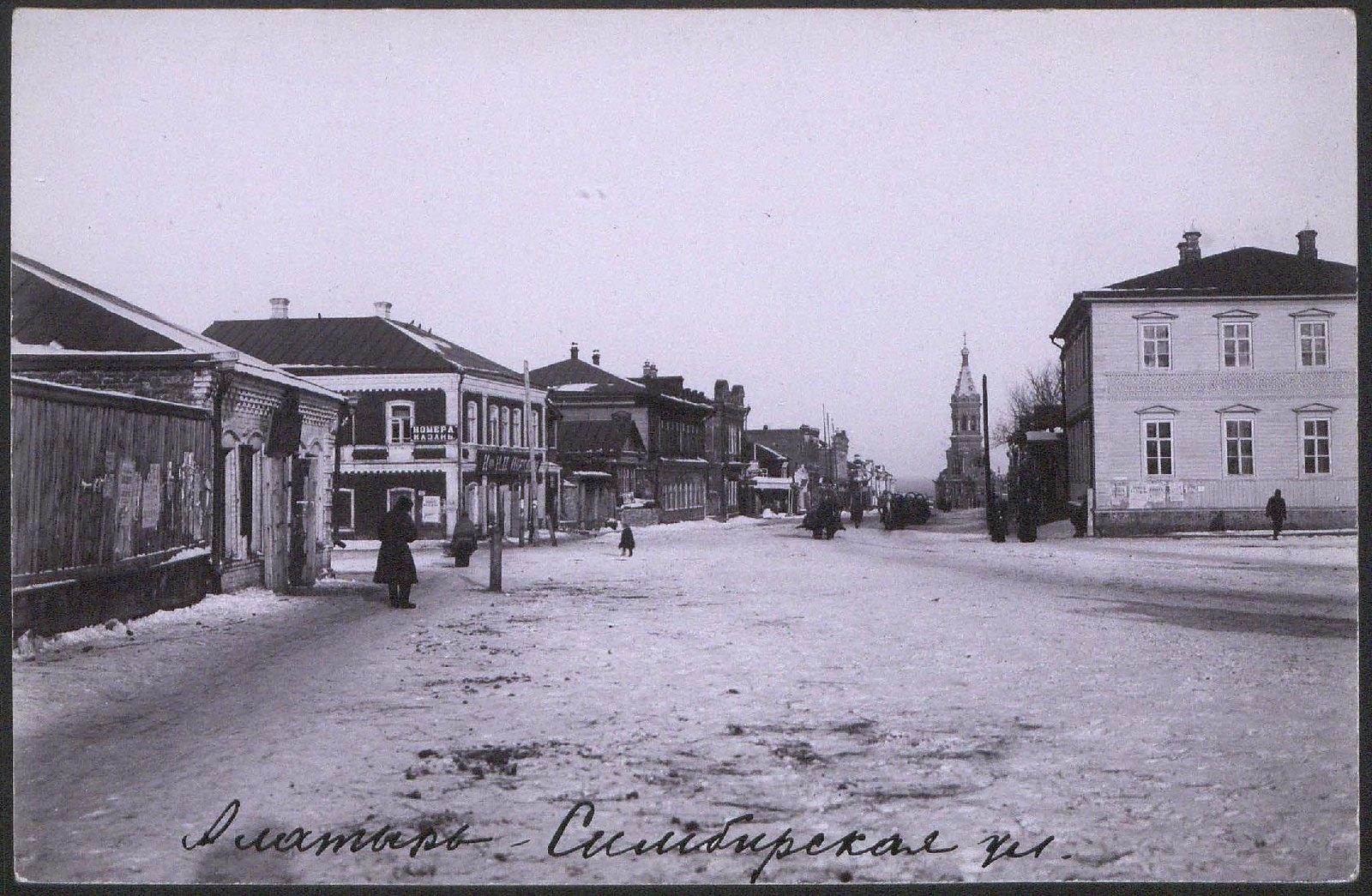 Симбирская улица. (3)