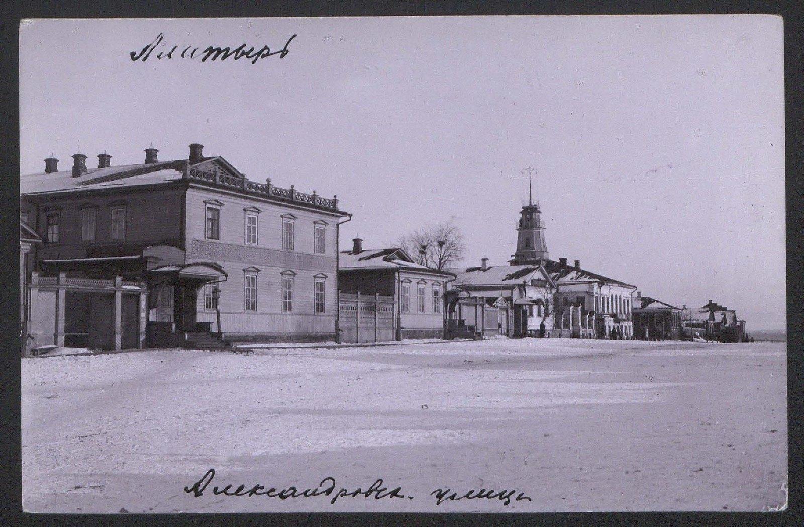 Александровская улица
