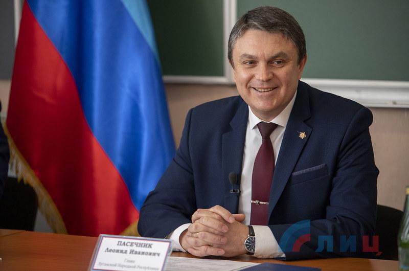 Встреча преподавателей и студентов АФГТ с главой ЛНР Леонидом Пасечником