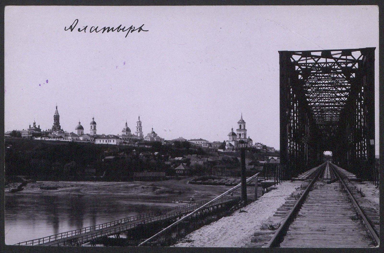 Вид на Алатырь с насыпи железной дороги