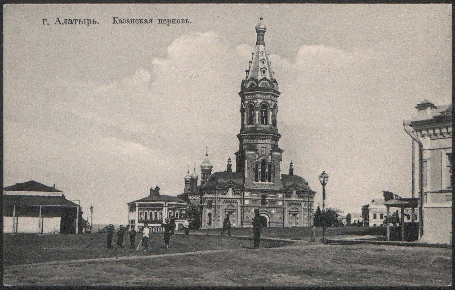 Казанская (Пятницкая) Церковь. (2)