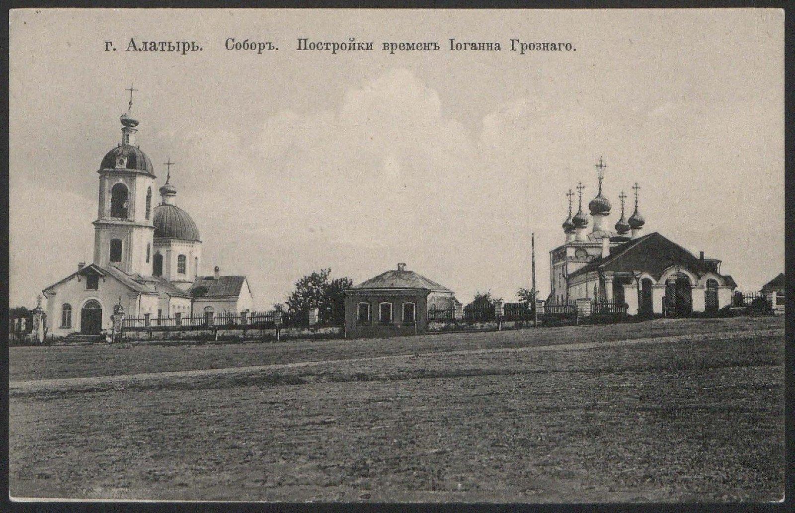 Собор. Постройки времен Иоанна Грозного