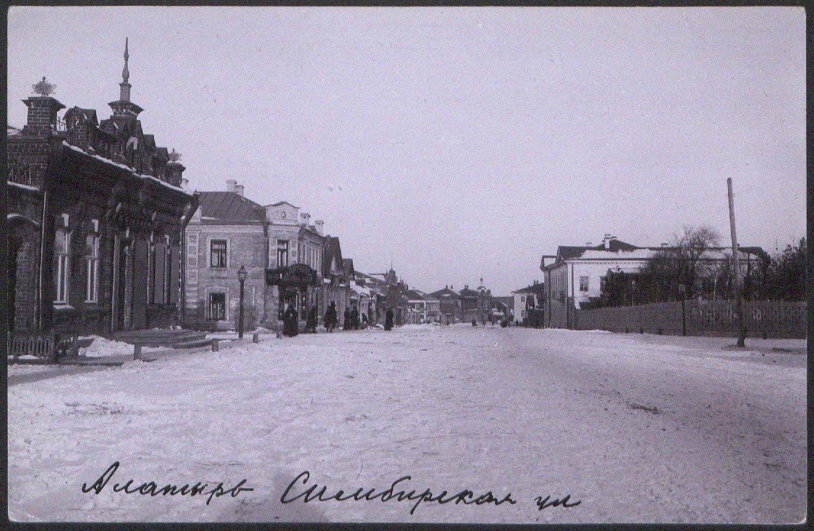 Симбирская улица. (1)