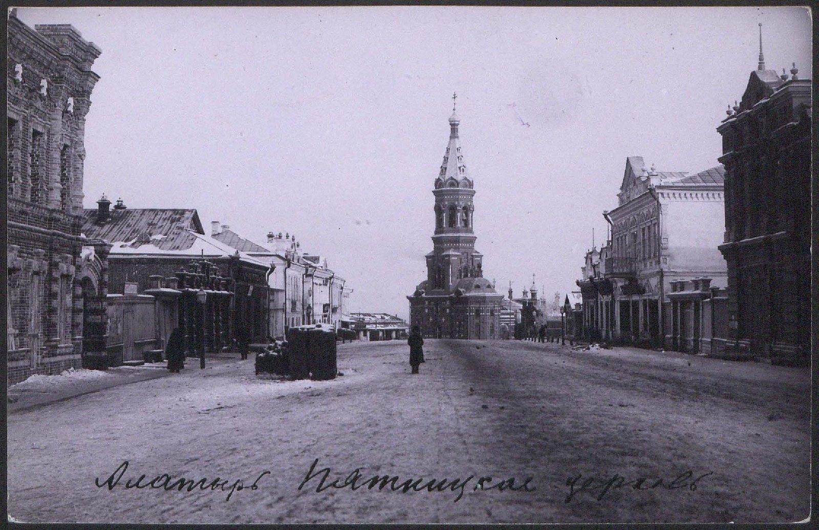 Казанская (Пятницкая) Церковь.