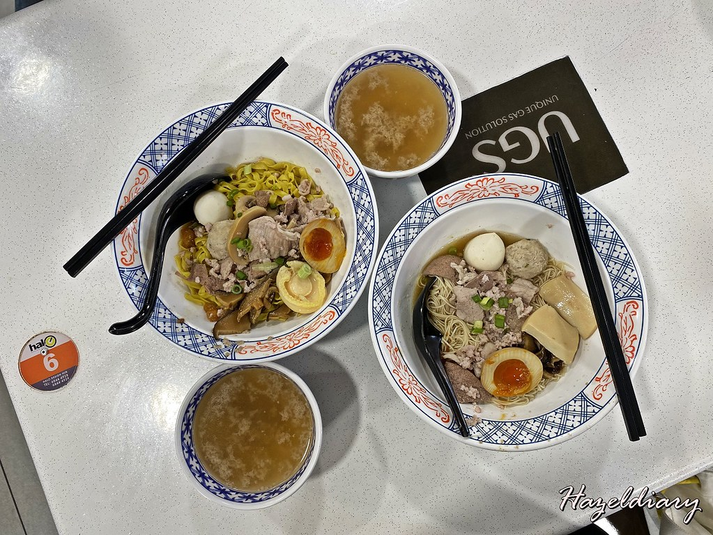 Gimee Face Noodle House-Hougang-1