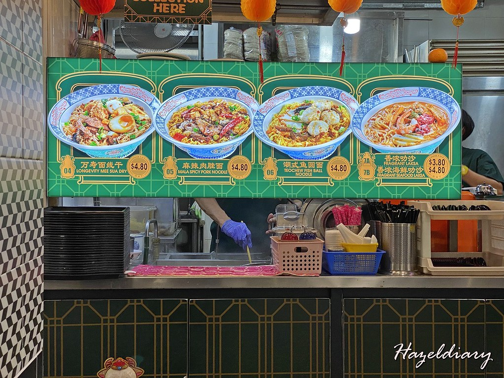 Gimee Face Noodle House-Hougang
