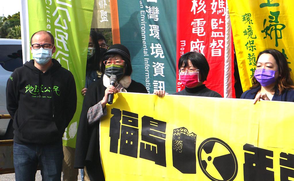 環團強調核災殷鑑不遠,台灣應該趨吉避凶,盡快廢除核電。黃思敏攝