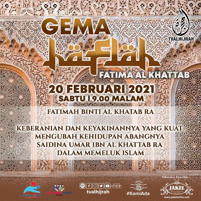 Gema Haflah Fatima Al Khatab