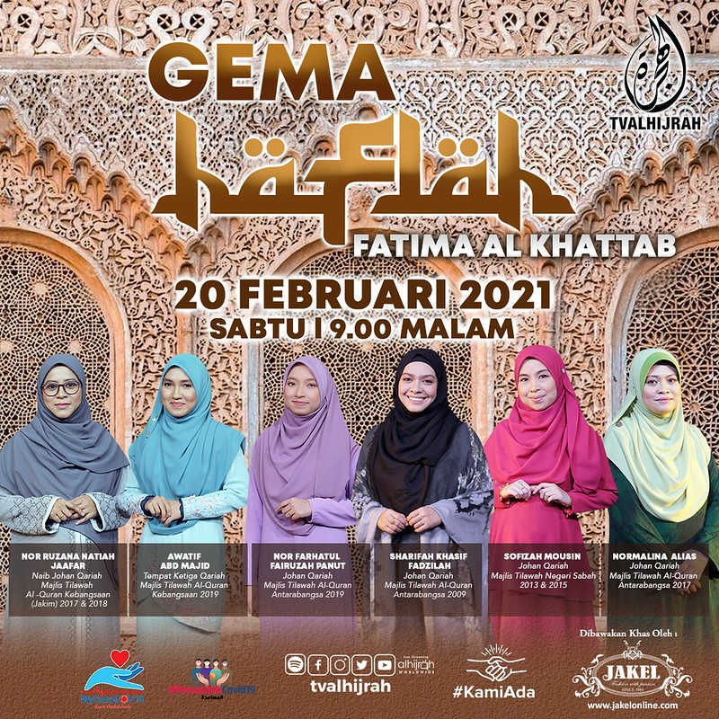 Poster Gema Haflah Fatima Al Khatab