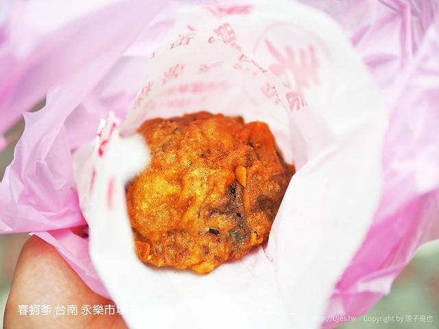 春蚵嗲 台南 永樂市場 美食菜單