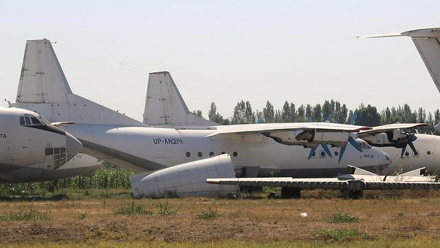 UP-AN214