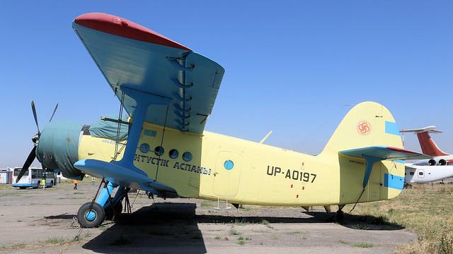 UP-A0197