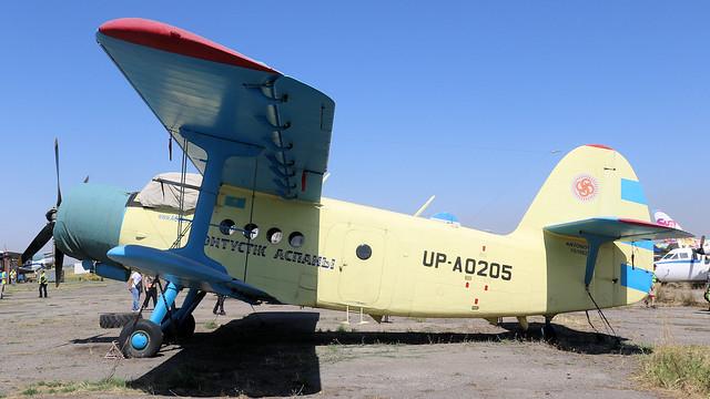 UP-A0205