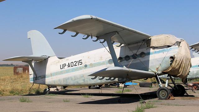 UP-A0215
