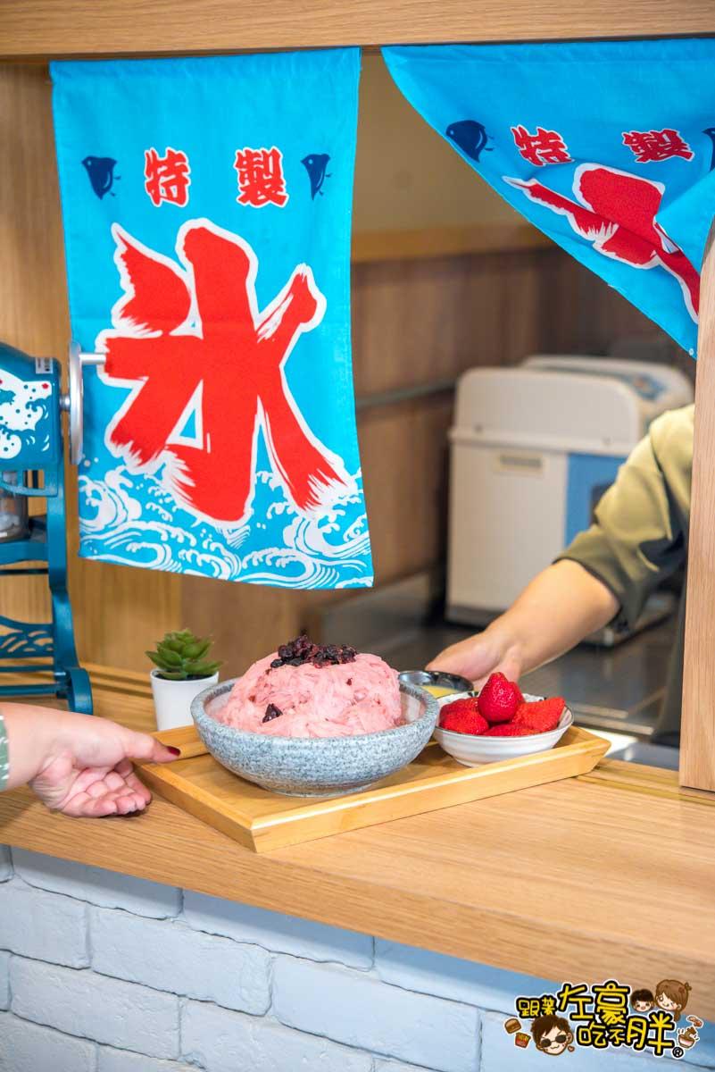 裕豐冰堂 鳳山冰店高雄冰店-27