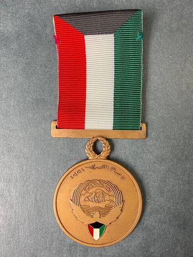 Kuwait Liberation Medal 1996.95.2-1