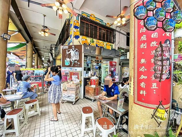 修安扁擔豆花 台南 永樂市場 美食菜單
