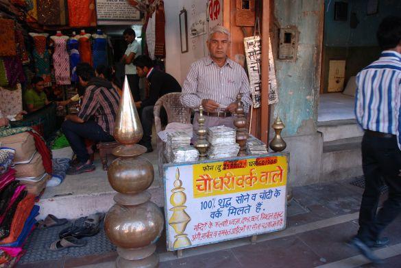 DSC_2719IndiaRajasthanJaipur