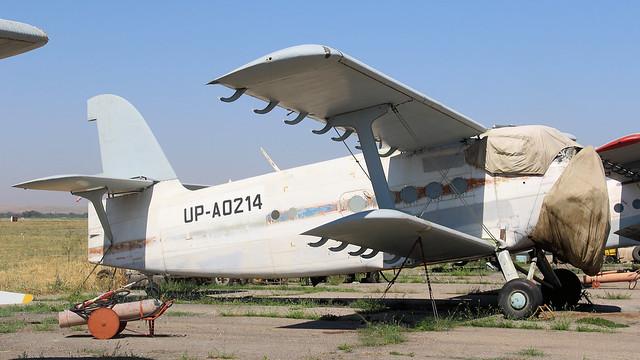 UP-A0214