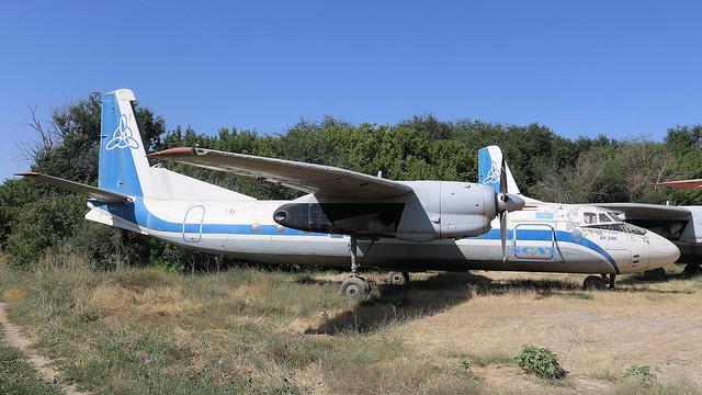 UP-AN411