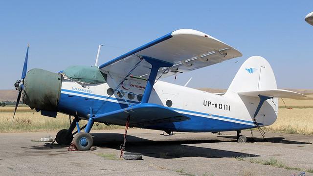 UP-A0111