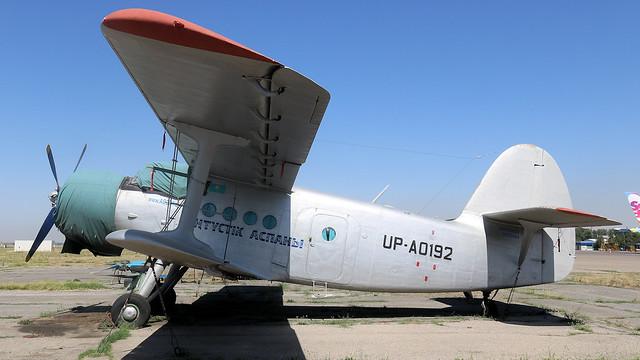 UP-A0192