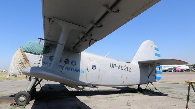 UP-A0212