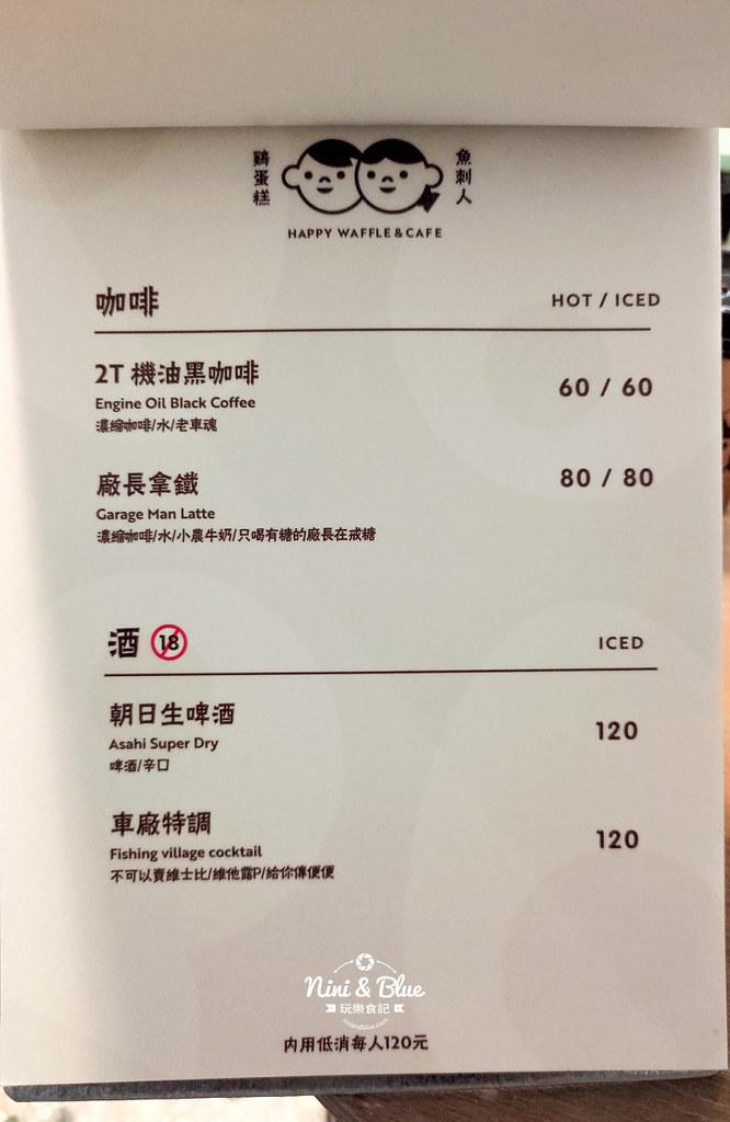 魚刺人雞蛋糕-修車廠店29