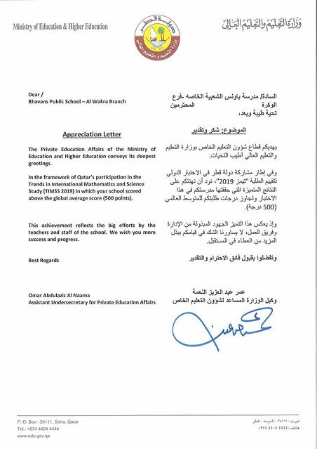 Certificate of Appreciastion- MOE