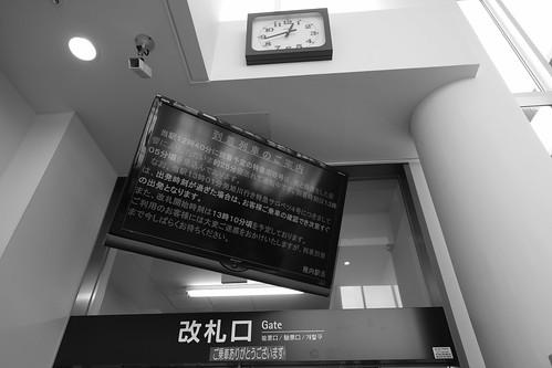 20-02-2021 at Wakkanai Station (3)