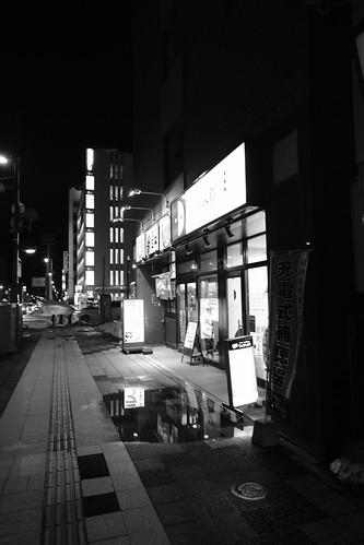 20-02-2021 at Asahikawa (7)