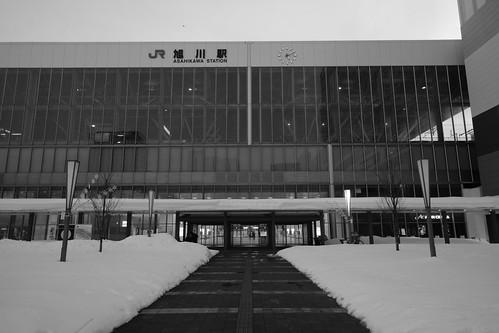 20-02-2021 at Asahikawa (5)