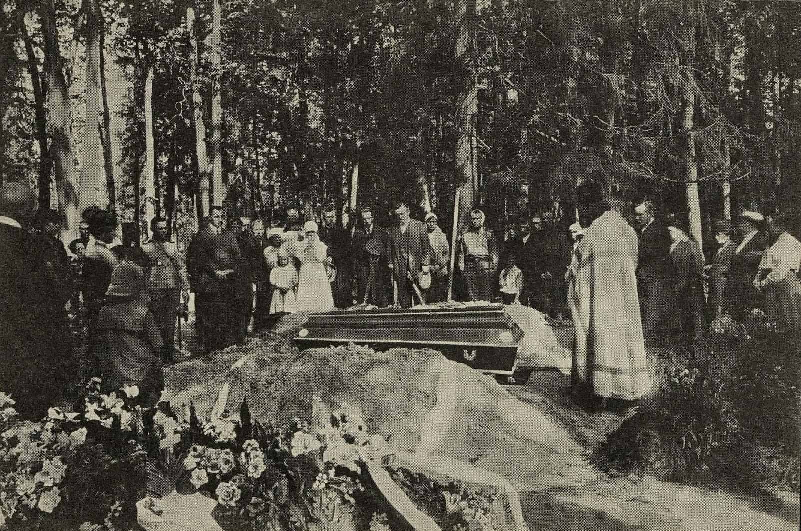 Похороны на Московском городском Братском кладбище. 1915.