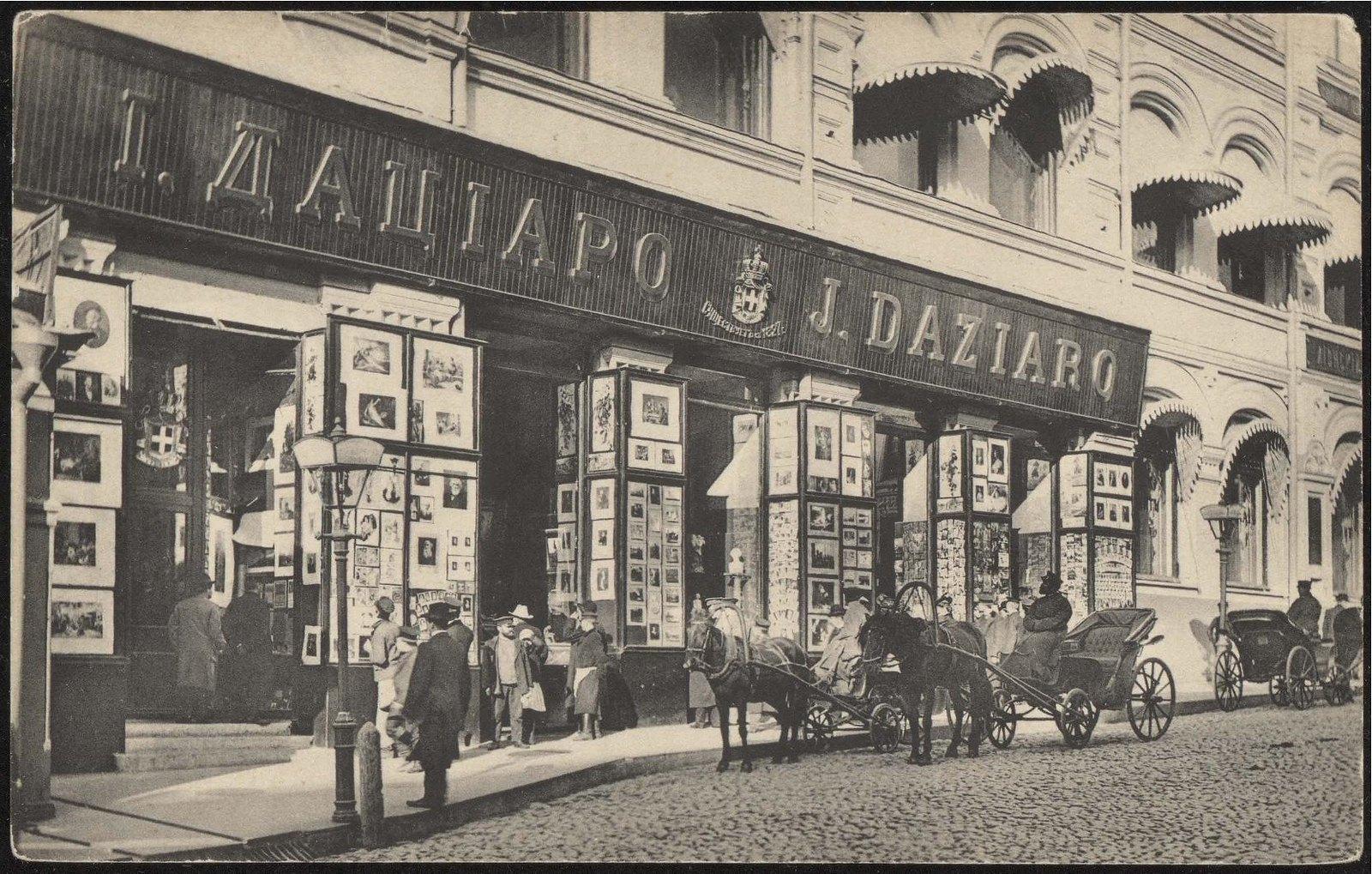Кузнецкий мост, магазин Дациаро