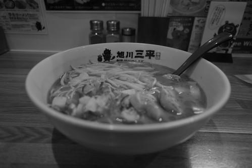 20-02-2021 at Asahikawa (11)