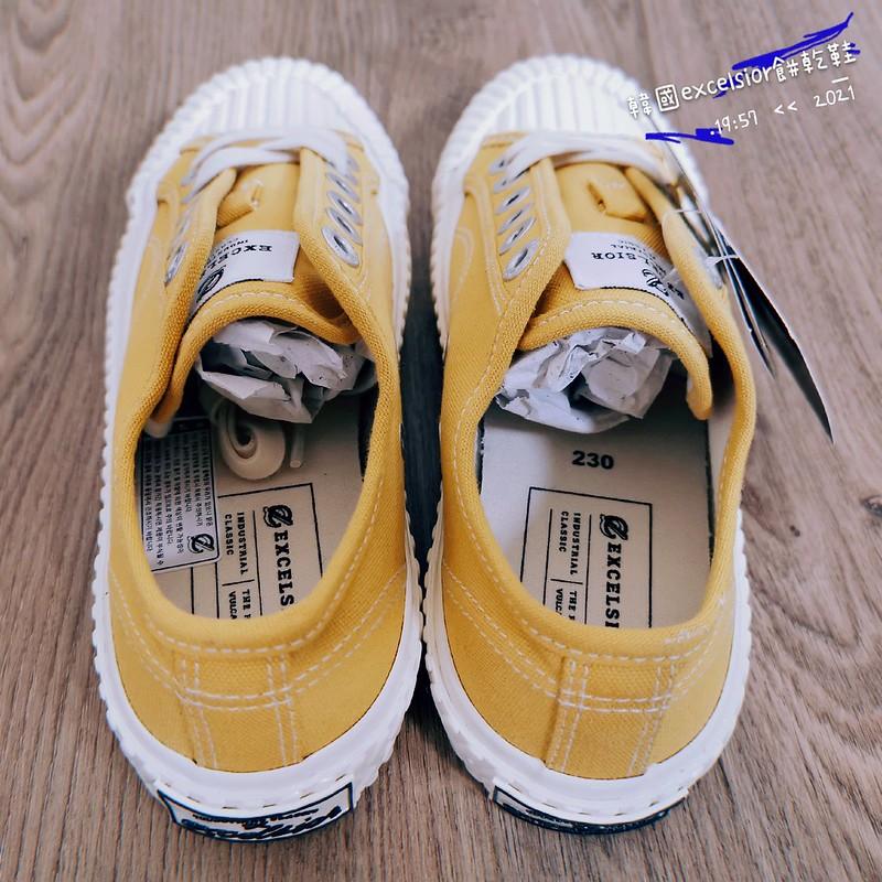 excelsior餅乾鞋