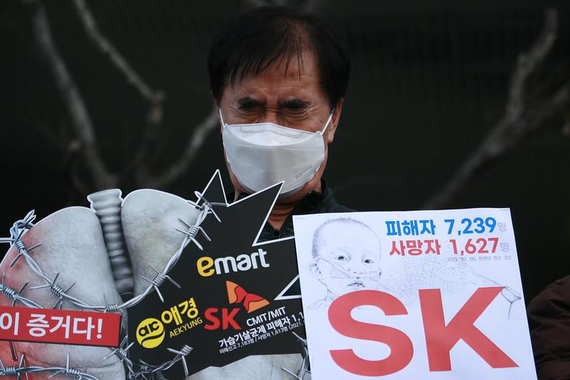 20210220_가습기살균제 살인기업 SKㆍ애경ㆍ이마트 규탄, 형사처벌 촉구 피해자 행진 시위