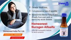 Homeonest Nurogen Alfaalfa Syrup is the correct health tonic