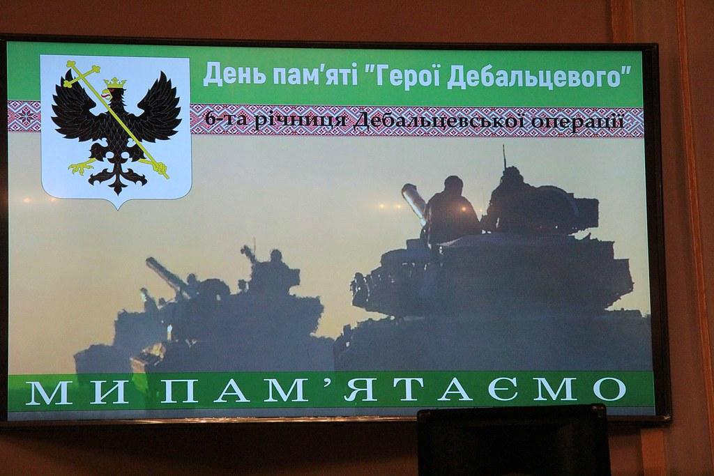 2021.02.20_Debaltseve_Heroes