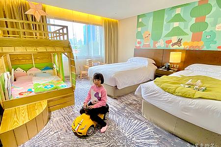 台北喜來登大飯店 五星級親子主題客房 手拉手樂園超讚
