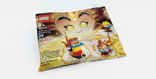 40474: Build Your Own Monkey King Polybag | by BricksFanz.com