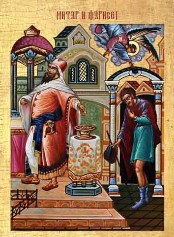 митар и фарисеј