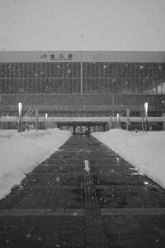 21-02-2021 at Asahikawa (4)