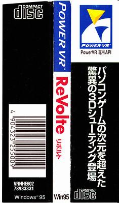 ReVolte spine card