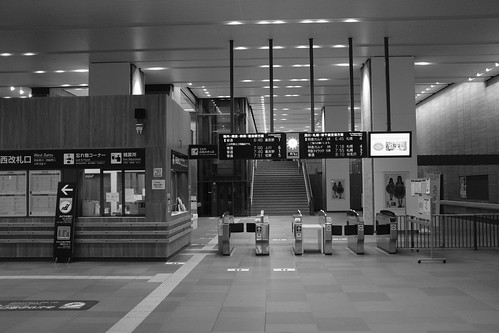 21-02-2021 at Asahikawa (6)